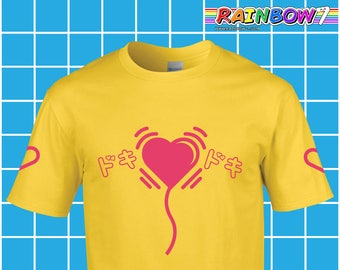 Adult Premium Cotton T Shirt - Various Colours- Doki Doki Heart, Katakana Japanese T Shirt - Vinyl