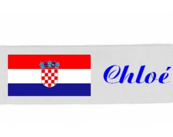 White girl Serbia personalized with name banner