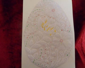 card for Easter egg pattern customizable pergamano