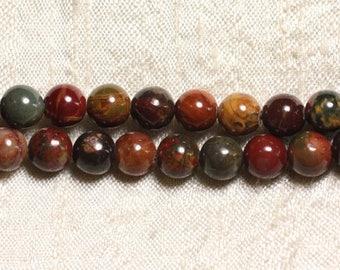 10pc - stone beads - Picasso Jasper 6mm 4558550035943 balls
