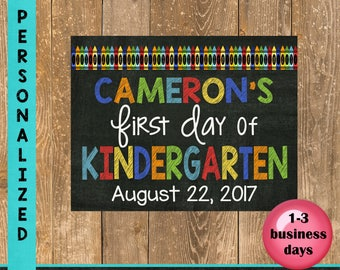 First Day of School Sign, Back to School, Personalized Poster, First day of Kindergarten/Elementary Sign, Printable Sign, Custom