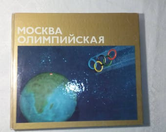 Olympic Moscow 1980. Book Photo album in Russian 1976 vintage old Soviet USSR Olympic games