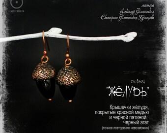 """Earrings """"Acorn-black agate"""""""