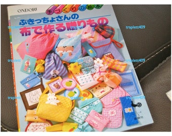 Japanese Craft Pattern Book  Ondori Sewing Bags Backpacks Accessories out of print
