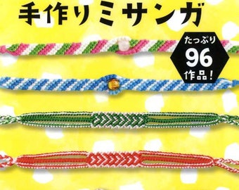 Colorful Misanga Promise Rings - Japanese Craft Book