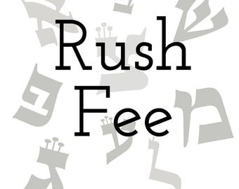 Rush fee for Ketubah or Marriage Certificate
