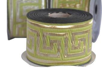 rescue band, decoration,pet colar jacquard  trim greek key  Pistachio green and Gold Satin  Greek Key Jacquard Ribbon  Trim  50mm