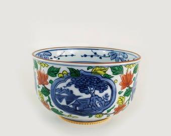 Vintage Japanese Noodle Bowl