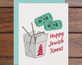Jewish Xmas (Single)