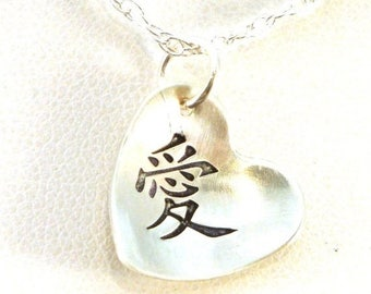 SALE CIJ2017 Chinese Love Symbol Heart Necklace - Sterling Silver Heart Necklace - Wo Ai Ni