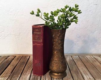 Vintage Etched Brass Vase Made in India