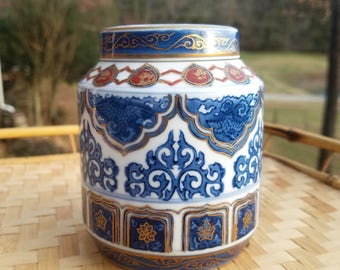 Chinoiserie Porcelain Jar with Lid, Hand Painted Japanese Ginger Jar, Gold Accents, Blue Gold Asian Decor