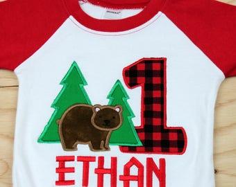 Baby Boy Bear Birthday Outfit - Bear Birthday Shirt - 1st Birthday Bear Shirt - Birthday shirt - Camping Birthday Shirt