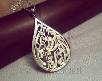 Outlined Teardrop-shaped Arabic Calligraphy Name Pendant - Personalized Name Pendant - Arabic Name Necklace