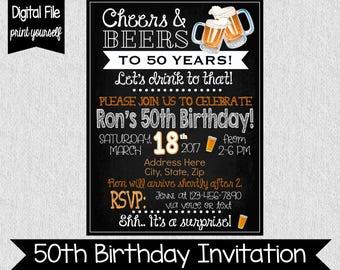 50th Birthday Party Invitation  - Any Age - Digital - Adult Birthday Invitation - Cheers & Beers - Cheers to 50 Years - 50th Birthday
