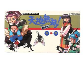 Tenchi Muyo! Ryo-Ohki VHS Episodes 8 & 9 Anime Japanese Cartoon 90s