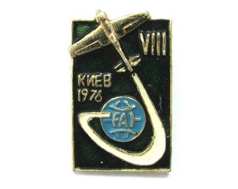 SALE, Avia show Kiev 1976, Soviet badge, Plane, Vintage collectible badge, Aviation,  Soviet Vintage Pin, USSR, 1970s
