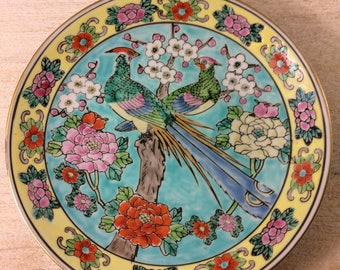 Vintage 1980's Hand Painted Decorative Japanese Plate, Two Pheasants, Flowers, Blue, Yellow, Red and Pink