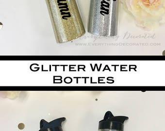 Personalized Tumbler, Bridesmaid Gift, Personalized Water Bottle, Monogrammed Tumbler, Monogrammed Water Bottle, Personalized Cup