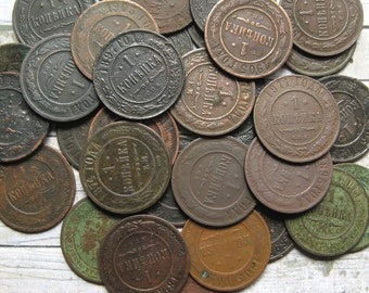 Antique Imperial Russian Coins, 1 Kopek Coins, 20th Century Coins, Coins for Collector, 19th Century Coins, Russia Coins