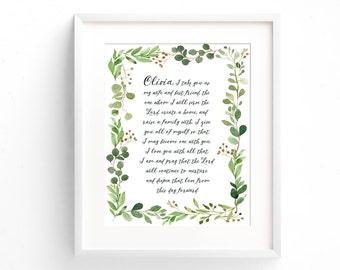 Paper Anniversary Gift - First Anniversary Gift - Wedding Vow Print - Wedding Vow Art - Wedding Vow Keepsake - Wedding Gift - Wedding Vows