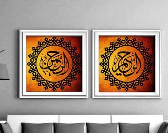 Instant Download -Islamic Wall Art - Islamic calligraphy - set of two - Al-Rahman Al-Raheem DIGITAL DOWNLOAD