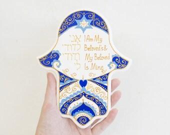 Hand painted hamsa hand Ani L'Dodi - Jewish wedding gift - Jewish gifts - Judaica - Wall decorations - Israel art - Jewish decor