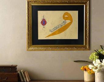 Islamic Wall Art, Quran Surah Al-Muzzammil, Calligraphy Art, Islamic Painting, Islamic Gifts, Arabic Calligraphy Wall Art Framed