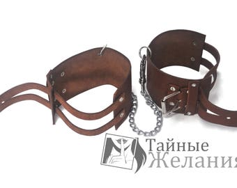 """Shackles """"Squeeze"""" 