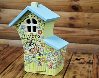 "Jewelry box/Storage box for your favoriite things /Storage box for sweets/Box-house of Happiness ""Sweet garden"""