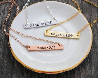 FREE SHIP • Greek Jewelry Bar Necklace Greek • Sorority Letter Bar Necklace • Big Sis Gift Chi Omega • Alpha Xi Delta Kappa Gamma Rush Gift