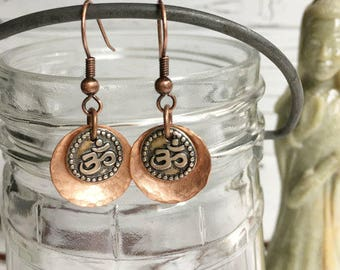 OM Earrings - Yoga Jewelry - Yoga Earrings - Copper Earrings - dangle yoga earrings - boho yoga jewelry - casual earrings - Gift for her OM