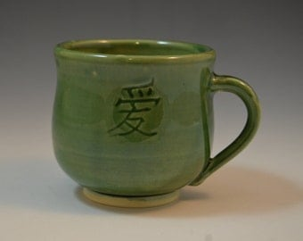Love in Japanese, Tea cup, Espresso Cup, small coffee cups, small espresso mugs, ready to ship
