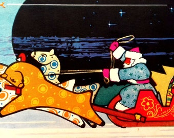 Happy New Year, Postcard Trio of horses, New Year, Christmas, Illustration, Unused, Soviet Vintage Postcard Lesegry, 1964