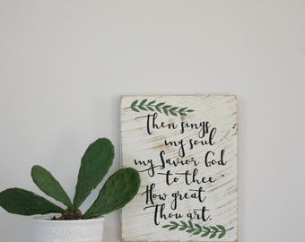 Then Sings My Soul How Great Thou Art, Wall Art, Wall Decor, Wall Hanging, Song Lyrics, Wooden Sign, Custom Wooden Sign, Home Decor, Decor