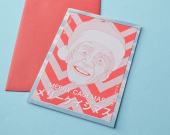 Nicolas Cage Christmas Card - Set of 5 Funny Holiday Greeting Cards