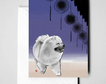 Chow Chow China, International Doggy Sumi-e Painting Print Illustration Asia Chinese Lantern Zen Art Cute Ink Drawing Dog Lover