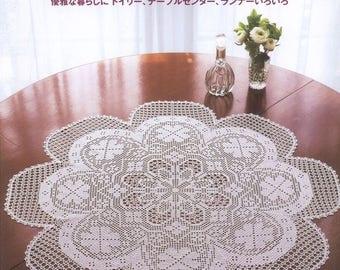 30 Crochet lace patterns - crochet doily - Elegant Crochet Lace - japanese craft ebook - japanese crochet - ebook - PDF - instant download