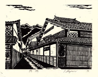 """Japanese Ukiyoe, Woodblock print. Sosaku-Hanga, """"Alley"""""""