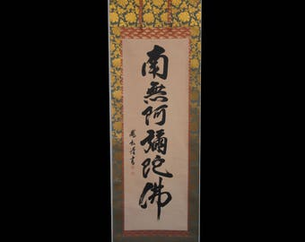 "Japanese Buddhist Calligraphic Hanging Scroll Kakejiku ""Rokuji Myogo"" Amida Amitabha Nenbutsu Nianfo Pure Land Buddhism"