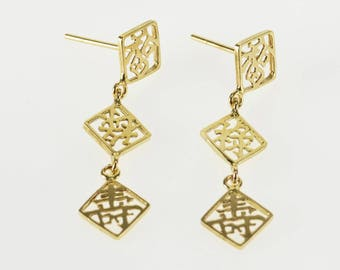 14k Chinese Character Happiness Square Dangle Earrings Gold