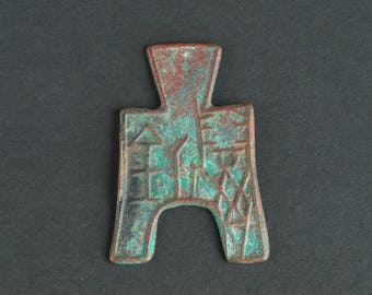Ancient Spade money, China, Bronze, Arched foot spades, 400-300 B.C.