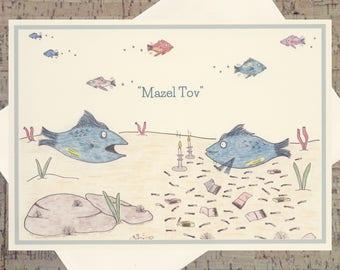 Congratulations Card, Funny Congratulations Card, Success Card, Encouragement Card, Judaica, Jewish Card, Judaica Cards, Congrats Card