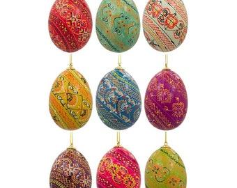 "2.5"" Set of 9 Pysanky Ukrainian Easter Egg Wooden Easter Ornaments"