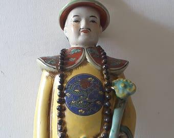 Chinese statute