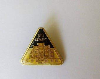 Soviet pin badge Collectible Soviet pin Ukrainian pin Student pin Institute Gift for collectors Kiev pin badge Rare pin badge ukrainian gift