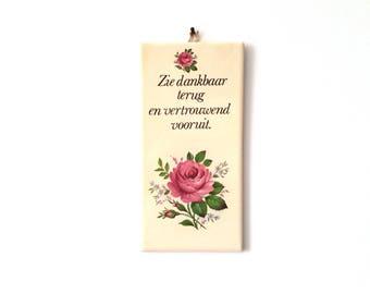 Parable porcelain tile Roses