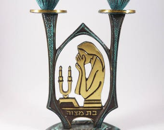 Vintage RARE Unique Jewish Shabat Candle Holders Saturday Candlestick Brass Tradition Candle Holder Made in Israel Judaism Kodesh Jerusalem