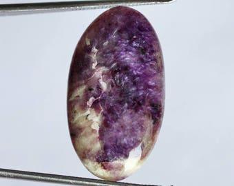 Pretty New Gemstone Natural Charoite Oval Cabochon, Size 30X16X4 MM, Loose Semi Precious, Gemstone Jewellery, Handmade, Craft Suppliers 6644