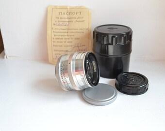 JUPITER-3 1.5/50 M39 Russian USSR Rare Lens S/N 6206226, complete set!